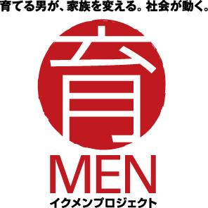 ikumen_logo1
