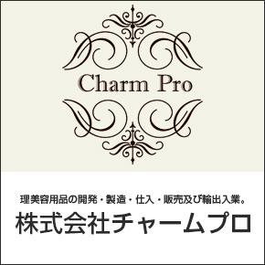 株式会社チャームプロ